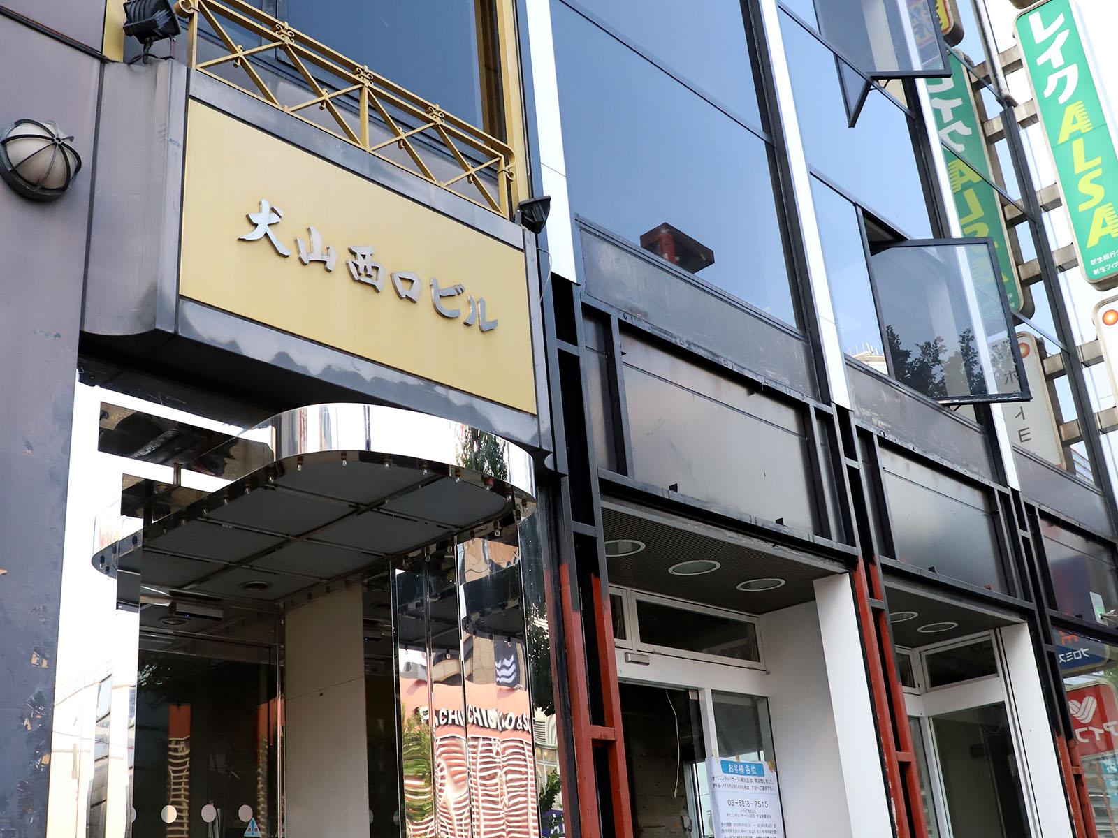 東京中央美容外科横浜院JR線ルート08