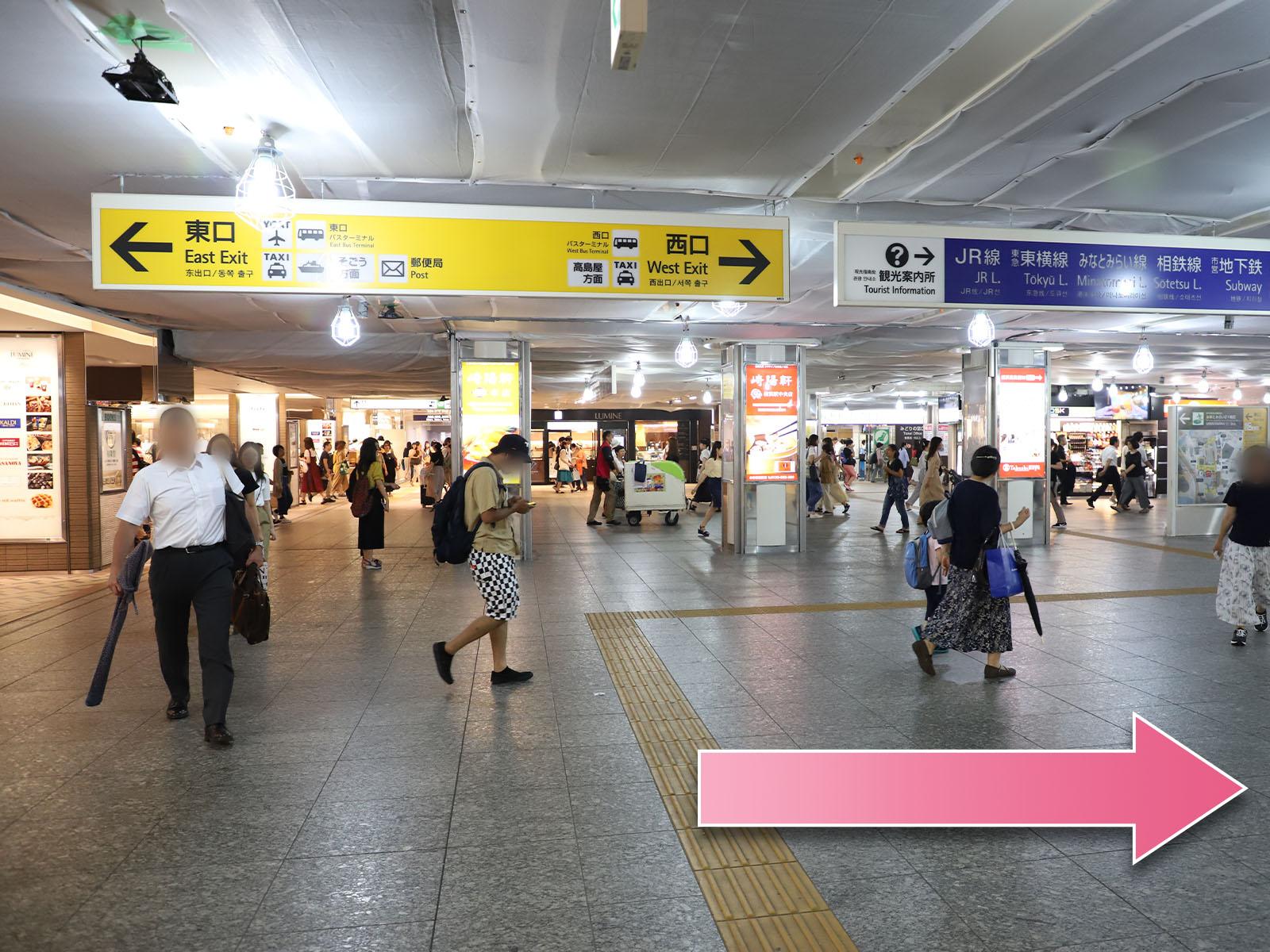 東京中央美容外科横浜院JR線ルート01