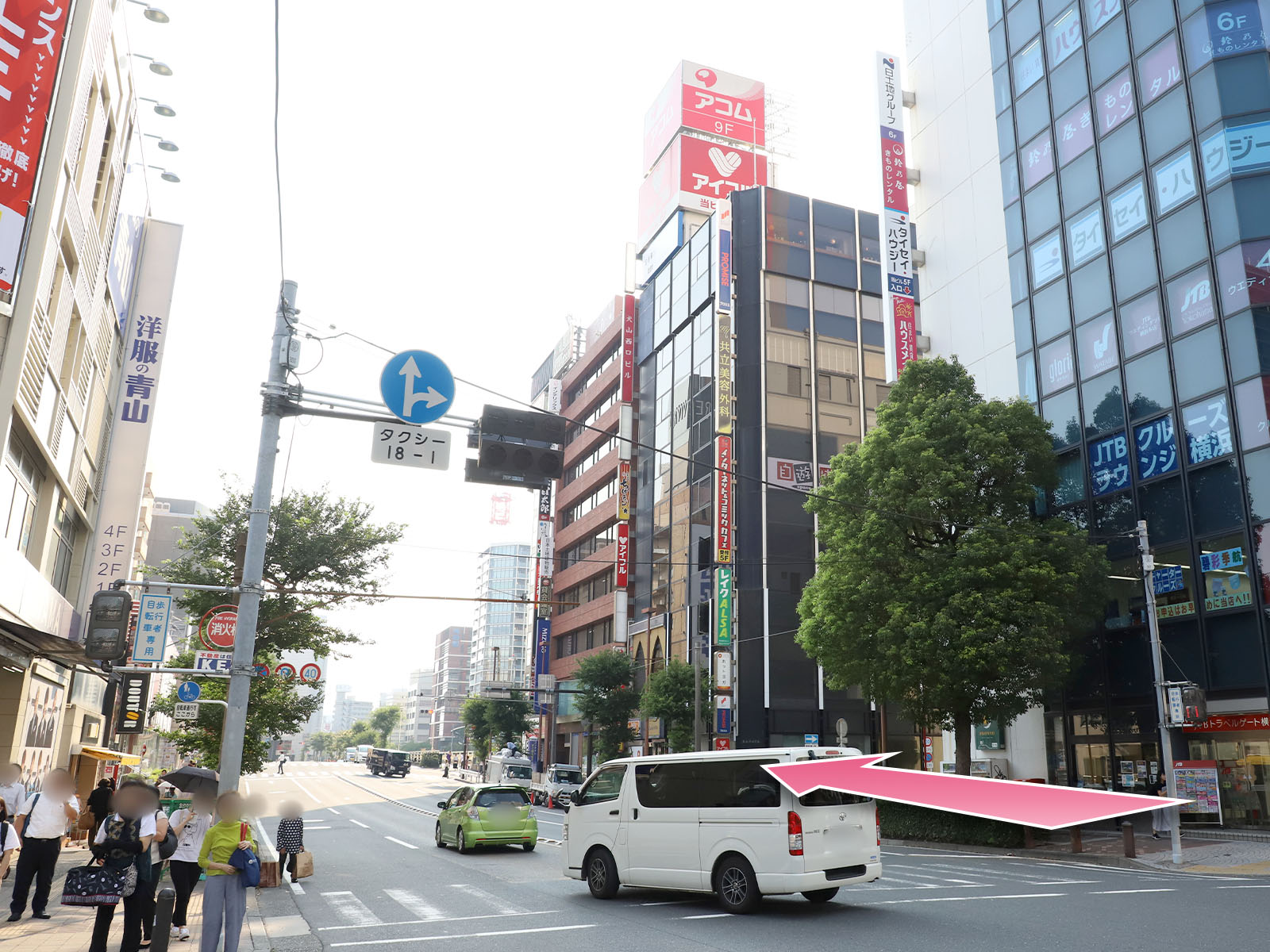 東京中央美容外科横浜院JR線ルート07