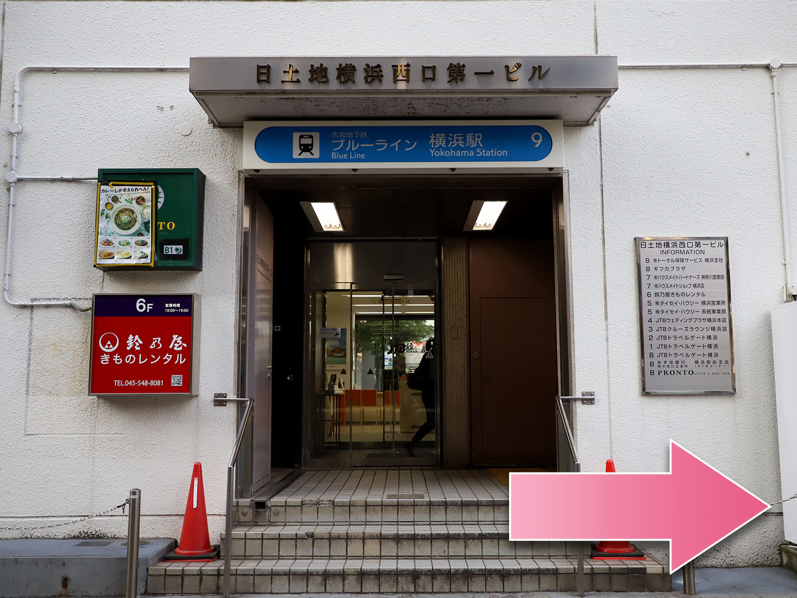 東京中央美容外科横浜院地下鉄ルート02