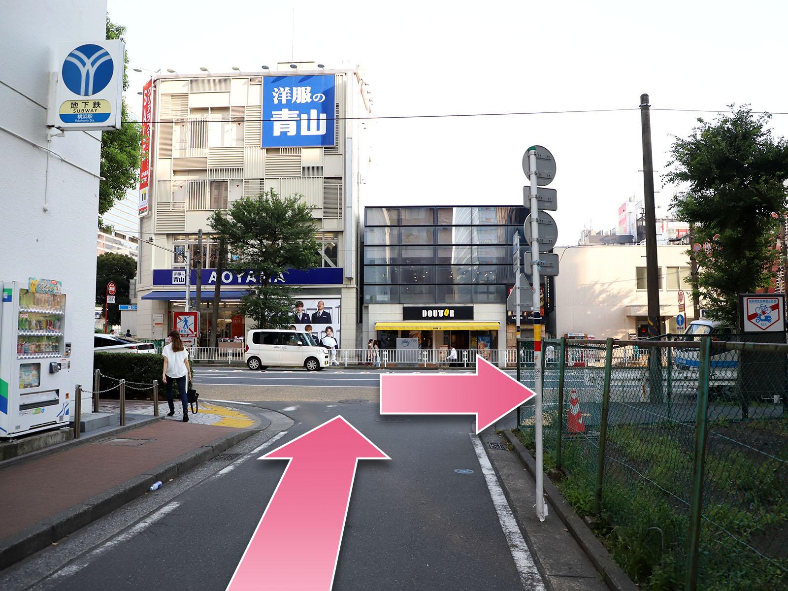 東京中央美容外科横浜院地下鉄ルート03