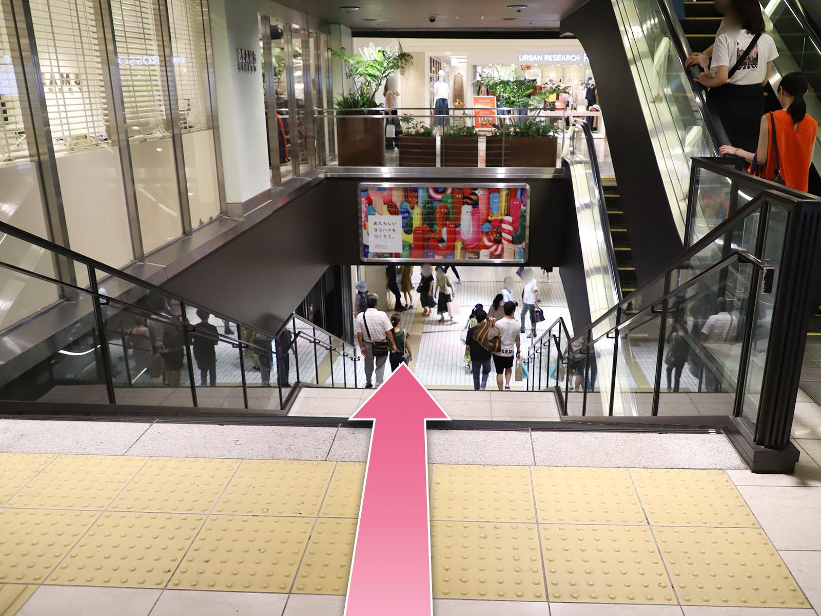 東京中央美容外科横浜院相鉄線ルート02